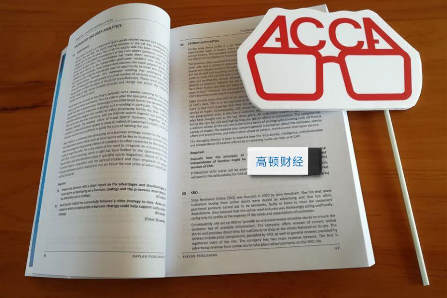 如何顺利通过ACCA考试:ACCA F8知识点分享